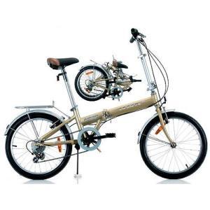 Bicicleta plegable 20'